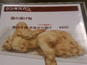 141017bishokuya6.jpg