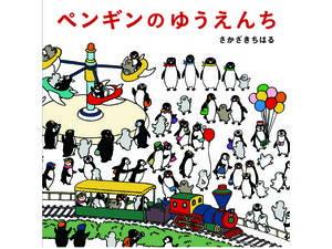 1501016_sakazaki01.jpg
