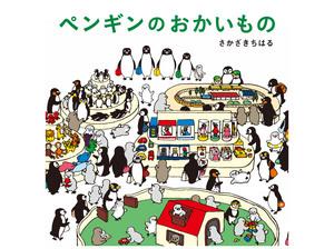 1501016_sakazaki02.jpg