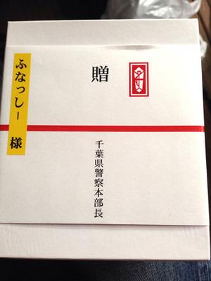 150414hunashikenkei2.jpg