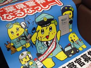 150414hunashikenkei3.jpg