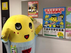 150414hunashikenkei4.jpg