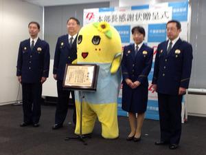 150414hunashikenkei5.jpg