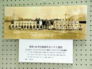 151120yosizawabase_08.jpg