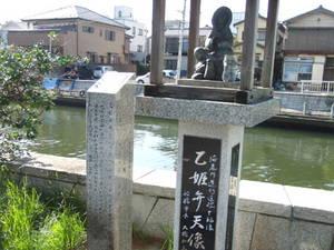 161006fukuzo01.jpg