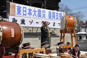 DSC_0107otakiso-ran.JPG