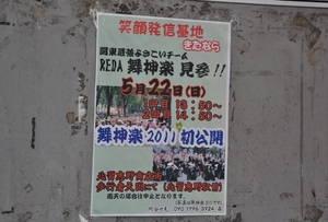DSC_0401yosakoi.JPG