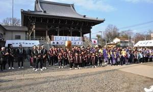 DSC_0497otakiso-ran.JPG