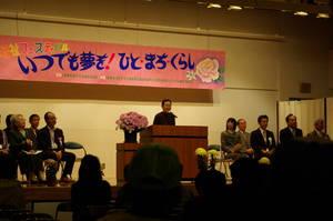 IMGP2224kaikaishiki.jpg