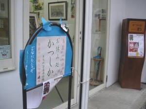 IMGP2272oyasumidokoro.jpg