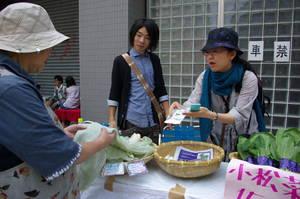 IMGP4755kirayume2011.jpg