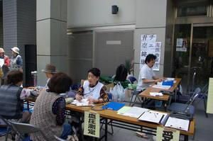 IMGP4765kirayume2011.jpg
