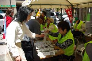 IMGP4794kirayume2011.jpg