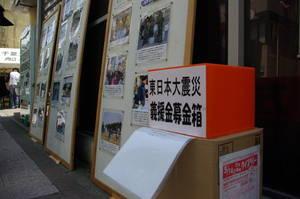 IMGP4799kirayume2011.jpg