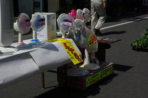IMGP4835simousanakayama.jpg