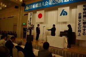 IMGP5797houjinkaisoukai.jpg