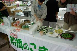 IMGP7055funabashiasaichi.jpg