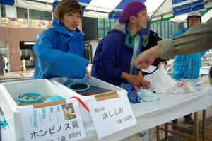 IMGP7061funabashiasaichi.jpg