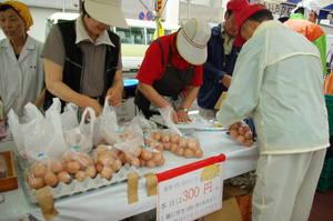 IMGP7076funabashiasaichi.jpg
