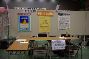 IMGP9990inochinodenwa.jpg