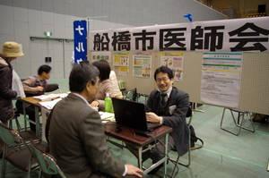 IMGP9993ishikai.jpg