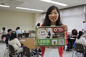 IMG_0911sumairukafe.jpg
