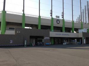 IMG_1456kamasutawakuwaku.jpg