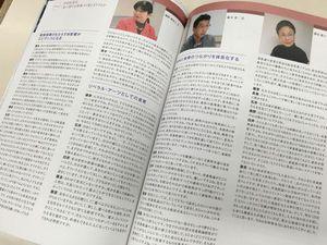 IMG_2090syoku8ikunohon.jpg