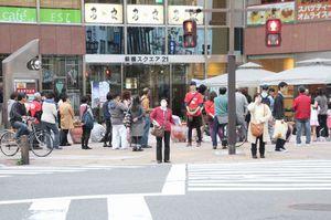 IMG_4253funabashiMS.jpg