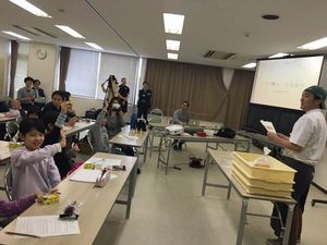 IMG_4262kodomoharo-wa-ku.jpg