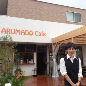IMG_4771arumadocafe.jpg