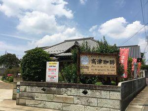 IMG_9627takatuko-hi-.jpg
