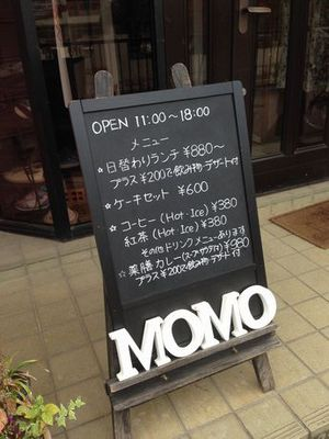 IMG_9671MOMOkannban.jpg