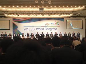 JCIsekaisenkyokoyama.jpg