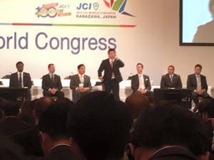 JCIsekaisenkyokoyama2.jpg