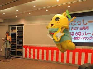 MF131001funasshi2.jpg