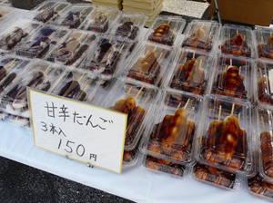 P1320339funabasiasaichi2.jpg