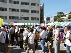 P1320365funabasiasaichi2.jpg