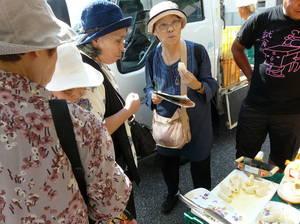 P1320369funabasiasaichi2.jpg