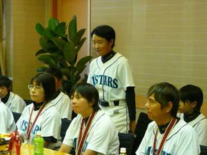 女子野球P1340201.JPG