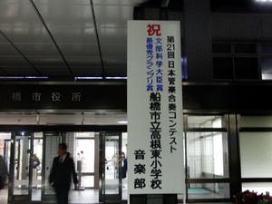 TBSgekirei11.jpg
