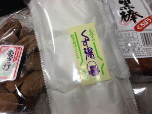 __shizenshokunomisemomo.jpg