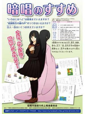 anshono_susume_sho_fin_low_A4.jpg