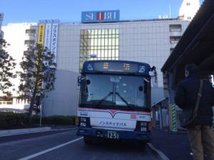 bus003.jpg