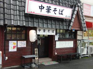 ginjiro01.jpg