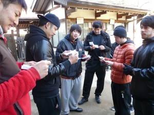 hatumoude5.JPG