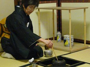 kochiya.JPG