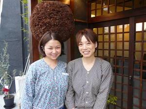miwotsukushi01.jpg