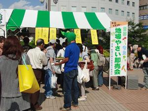 myfunasokubai01.jpg