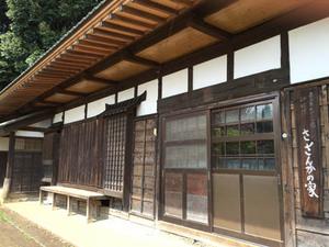 nashi_2407.jpg